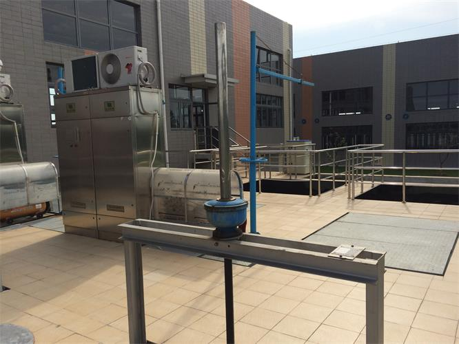 Fujian sewage plant disinfection by UV