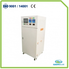 """H"" Series Acidic Water Generator (HClO)"